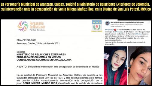 La Personería Municipal de Aranzazu, Caldas, solicitó al Ministerio de Relaciones Exteriores